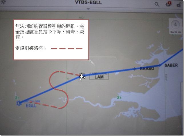 VTBS-EGLL1