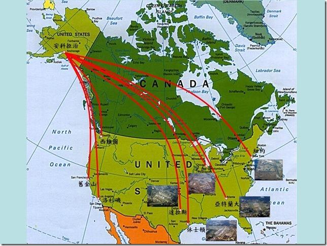 united cargo route